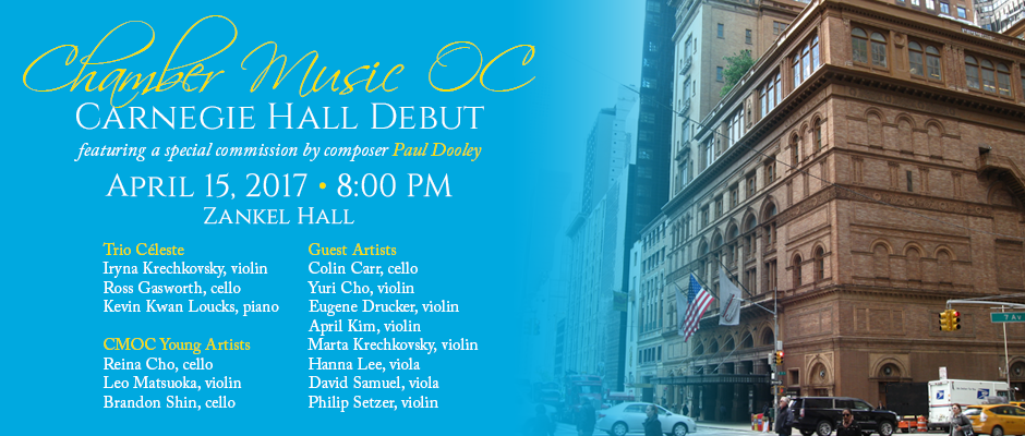 Carnegie-Hall-Debut-v3