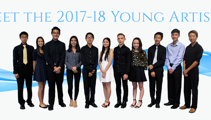 Announcing the 2017-18 Young Artists