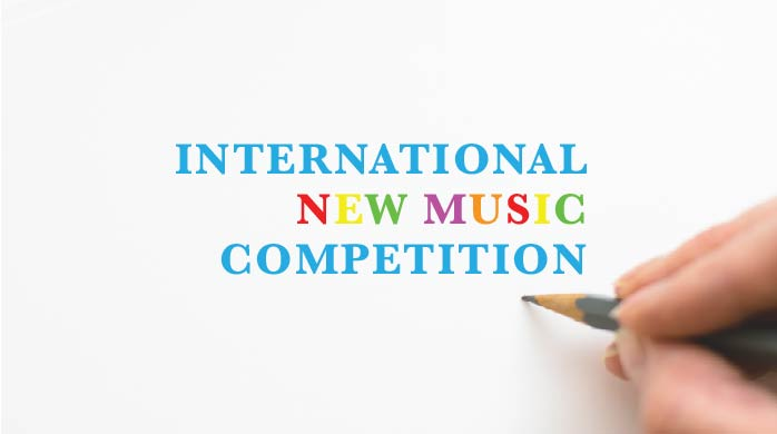 1st Annual International New Music Competition
